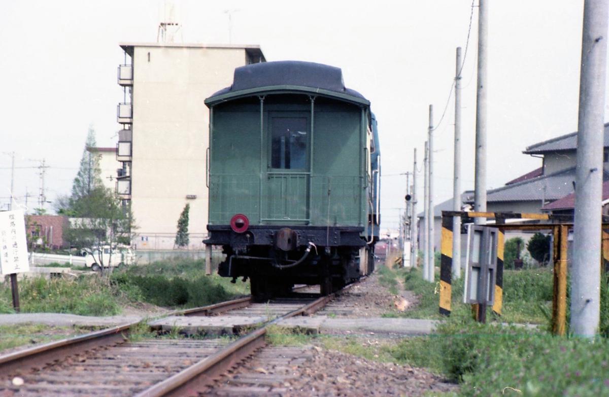 別府鉄道土山線