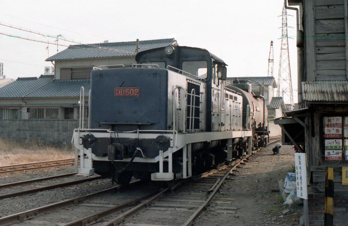 別府鉄道DD502別府港駅
