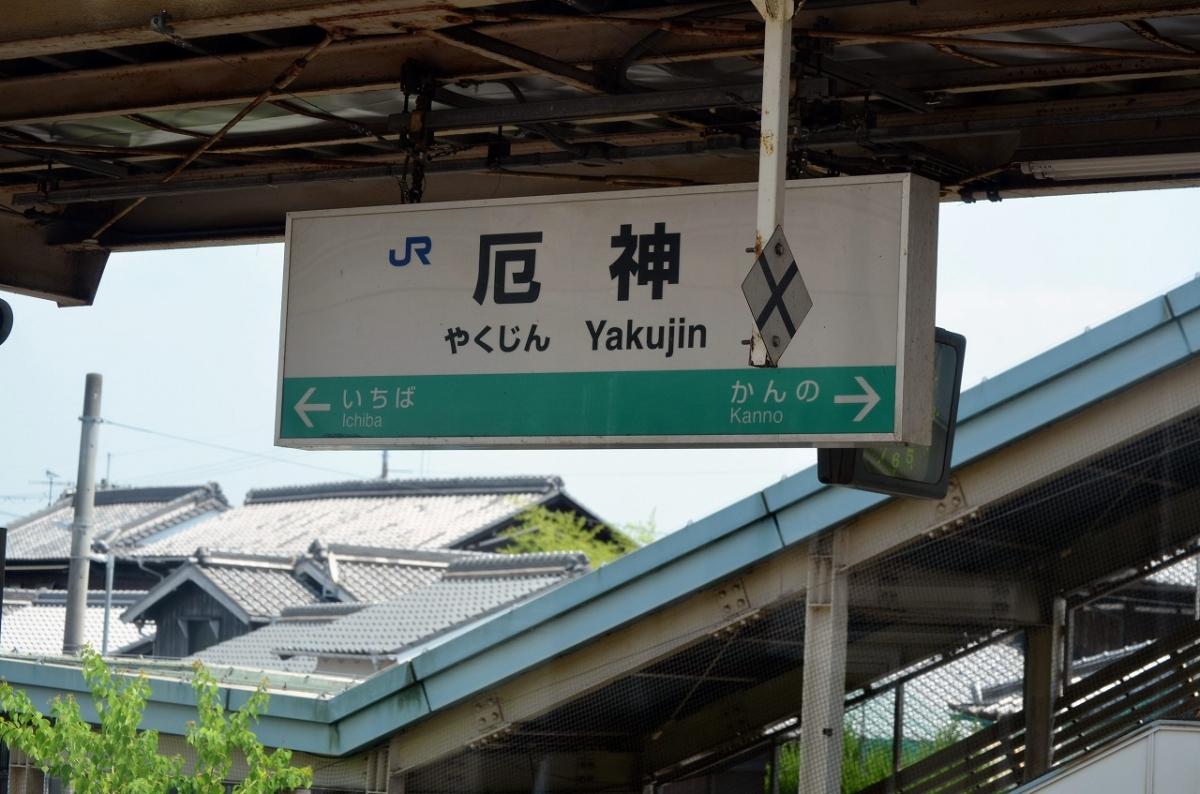 加古川線04