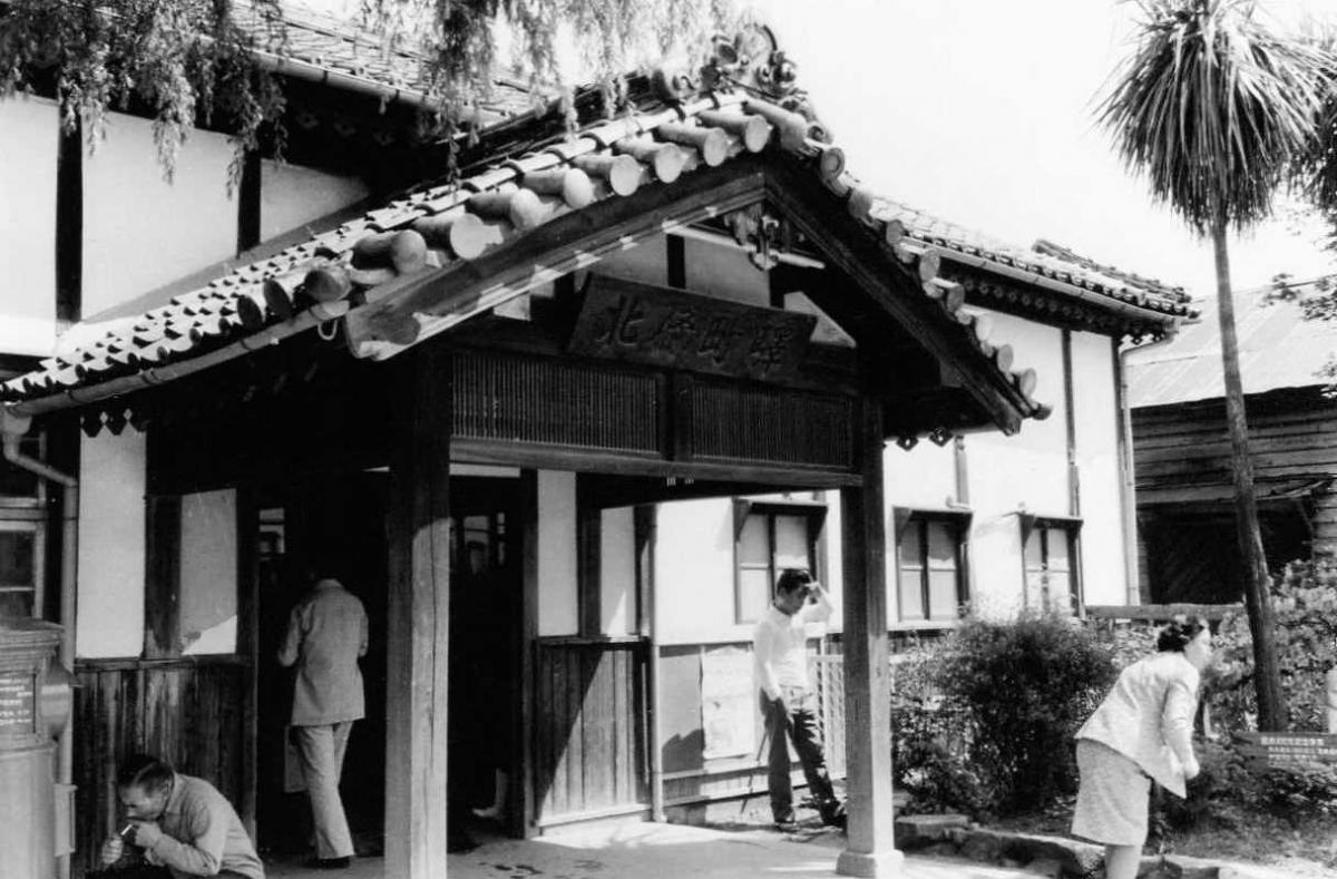 国鉄北条線北条町駅