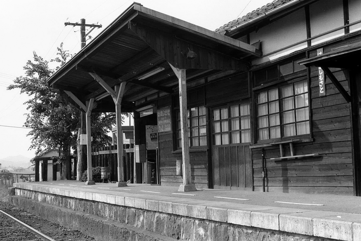 国鉄北条線播磨下里駅