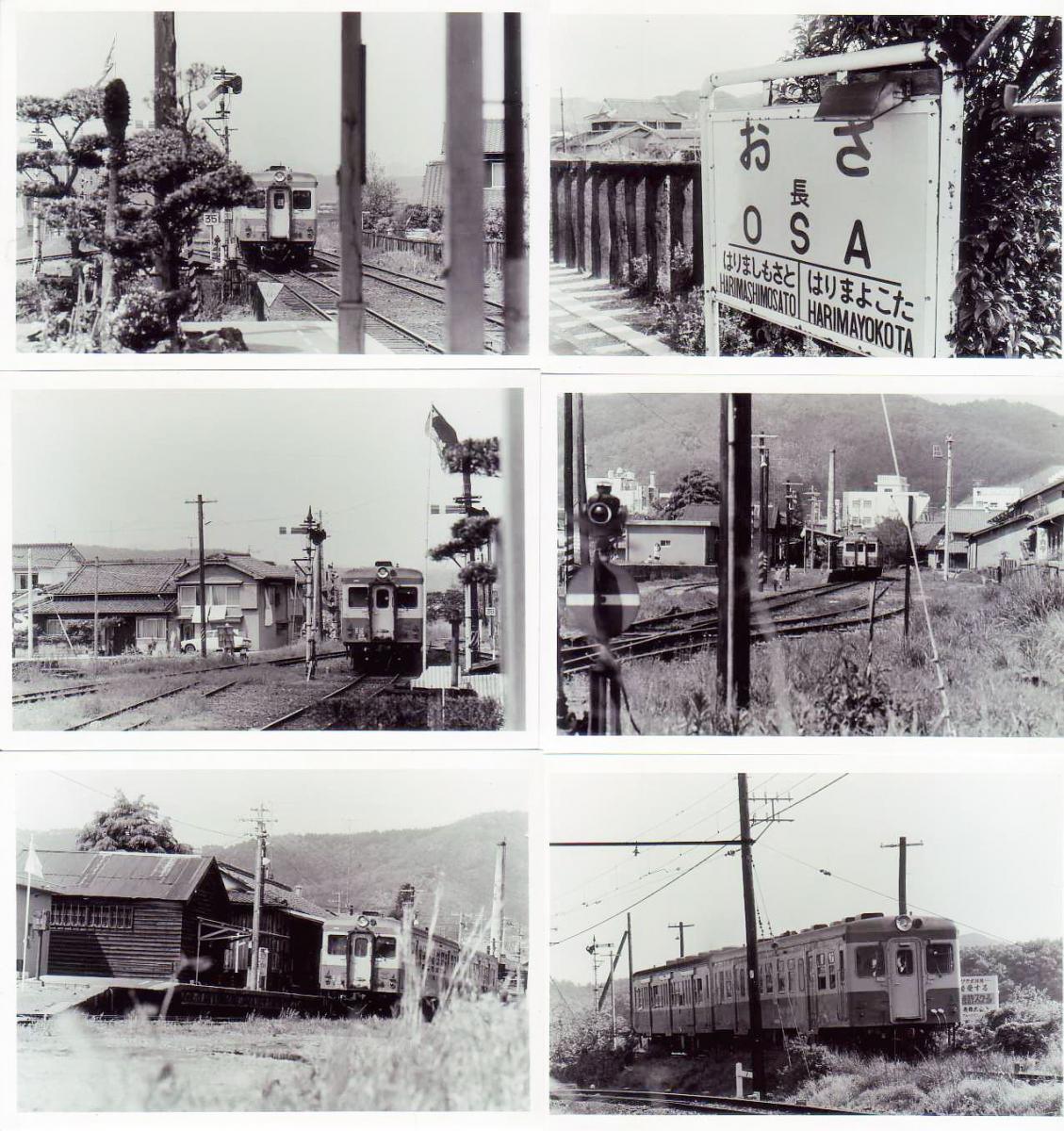 国鉄北条線時代の写真集