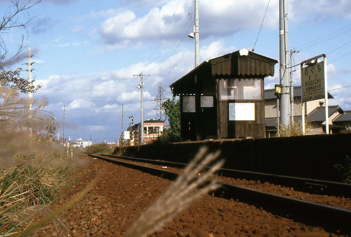 国鉄高砂線野口駅