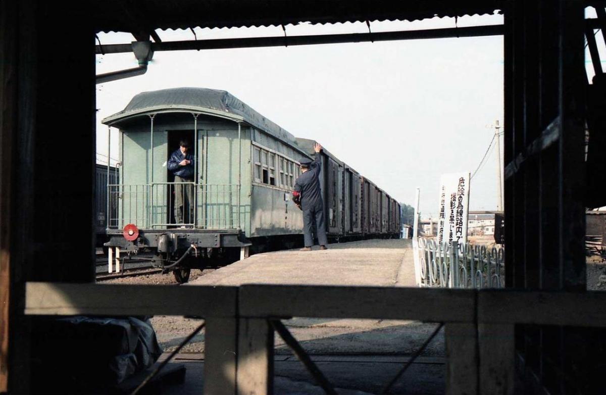 懐かしい別府鉄道14(掲載用)