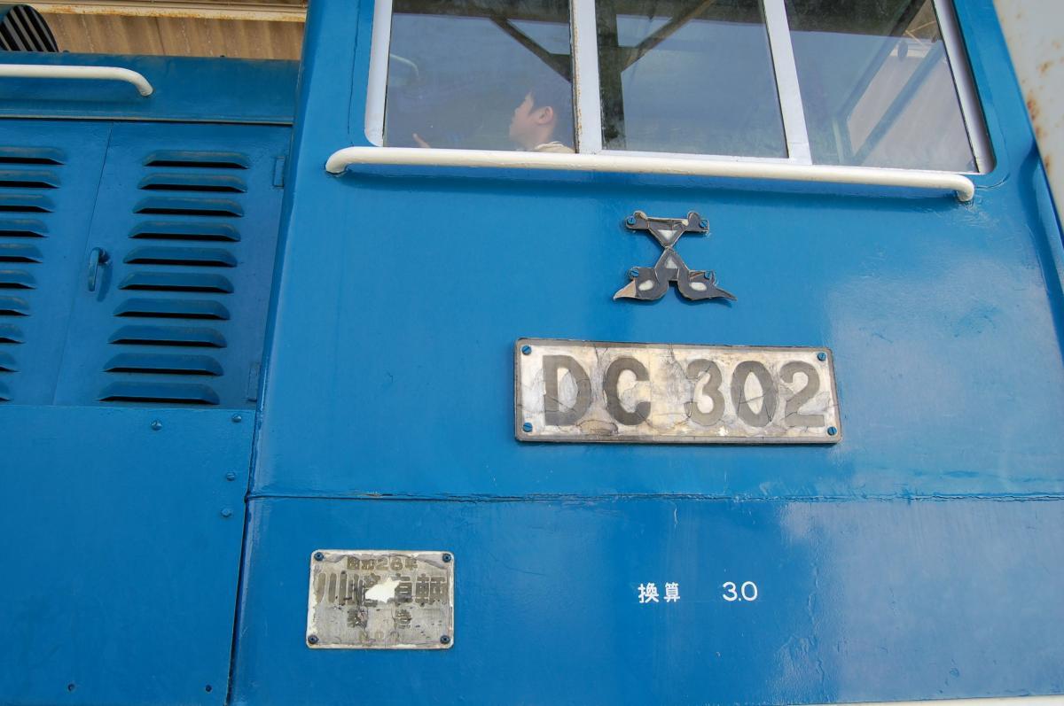 旧別府鉄道関係保存車両ほか18