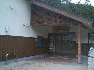 猪名川町銀山風景12