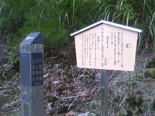 猪名川町銀山風景18