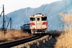 railphoto