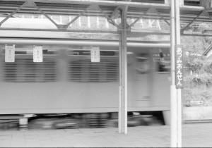 railphoto1 (47)