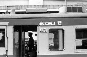 railphoto1 (94)